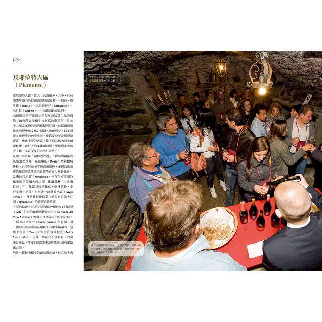 紅蝦評鑑嚴選!義大利頂級酒莊巡禮:啜飲傳奇名酒、探訪世界最古老葡萄酒產區,一場深度醉人的酒食之旅