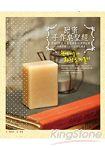 甜蜜手作皂聖經:幸福甜點皂X 香氛精油X 天然乳液X 保養面膜,150 品美肌饗宴