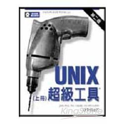 UNIX超級工具 = UNIX power tools/2e /