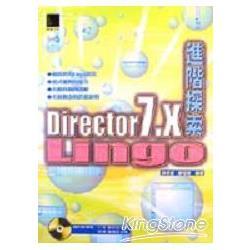 DIRECTOR 7.X LINGO進階探索