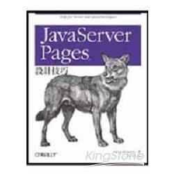 JAVASERVER PAGES設計技巧(A083)
