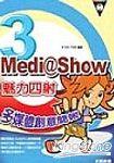 Medi~show魅力四射-多媒體簡報