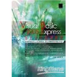 Visual Basic 2005 Express程式設計經典教