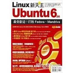 Linux新天王Ubuntu 6.06