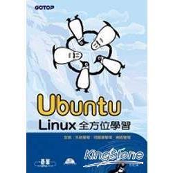 Ubuntu Linux全方位學習