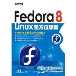 Fedora 8 Linux全方位學習