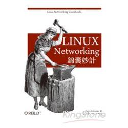 Linux Networking 錦囊妙計
