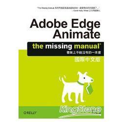 Adobe Edge Animate:The Missing Manual 國際中文版