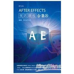 After Effects視訊課程合集(25)