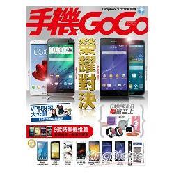 手機GOGO NO103
