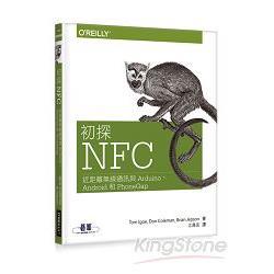 初探NFC:近距離無線通訊與Arduino、Android和PhoneGap