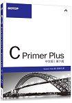 C Primer Plus 中文版 第六版