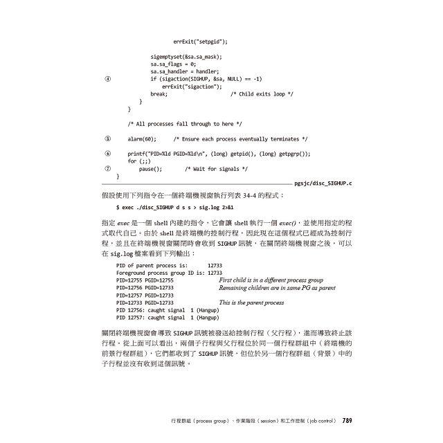 The Linux Programming Interface 國際中文版 (下冊)