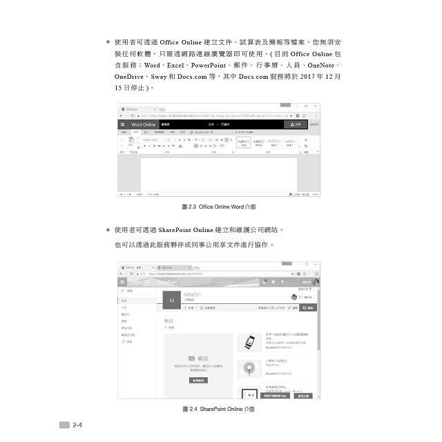 MTA Cloud Fundamentals國際認證教戰手冊(98-369)