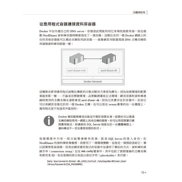實戰Docker|使用Windows Server 2016/Windows 10