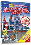 Minecraft神人放大絕!城堡建築與紅石機關設計強者攻略!