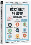 /basics/basics.asp?kmcode=2014830062693&lid=book-index-salepublish&actid=bookindex