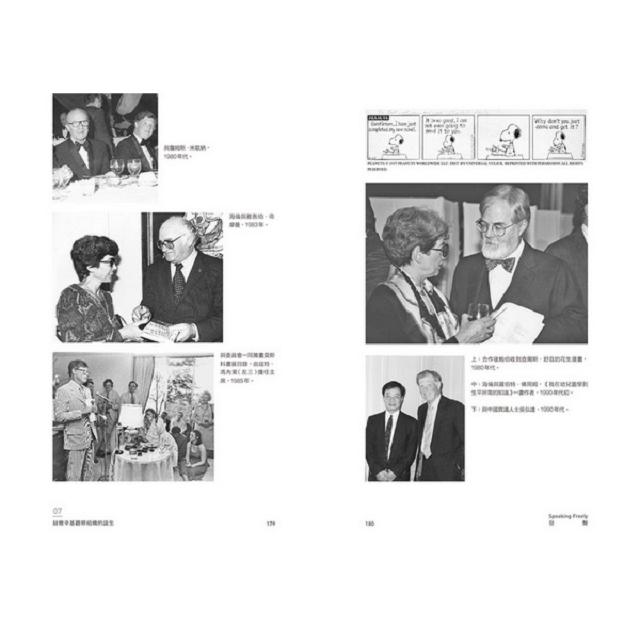 發聲:蘭登書屋羅伯特.伯恩斯坦為出版與人權奮鬥的一生