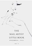 THE NAIL ARTIST LITTLE BOOK 指甲設計師創業日記-訂價的秘密