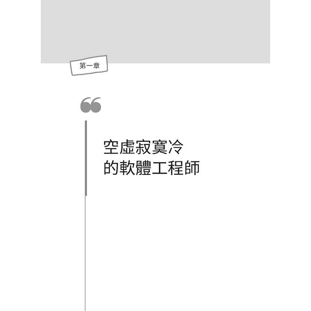 微信傳奇張小龍:一個內向孤獨的理工男,如何讓馬雲如坐針氈,改變10億人生活。
