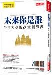 /book/book_page.asp?kmcode=2014941521348&lid=book-index-salepublish&actid=bookindex