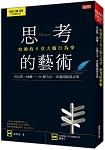 /book/book_page.asp?kmcode=2014941521768&lid=book-index-salepublish&actid=bookindex