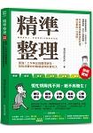 /book/book_page.asp?kmcode=2014941523502&lid=book-index-salepublish&actid=bookindex