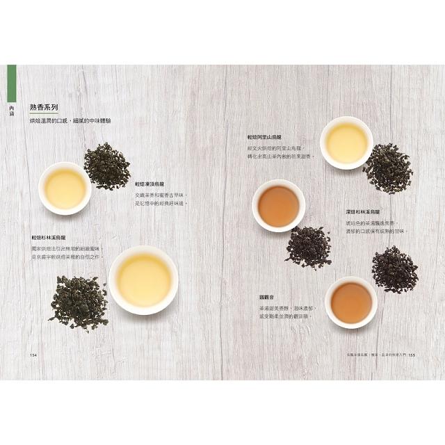 京盛宇的台茶革命