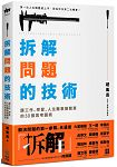 /basics/basics.asp?kmcode=2014941550157&lid=book-index-salepublish&actid=bookindex