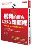 /basics/basics.asp?kmcode=2014941600463&lid=book-index-salepublish&actid=bookindex
