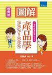 /book/book_page.asp?kmcode=2014960377131&lid=book-index-salepublish&actid=bookindex