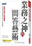 /book/book_page.asp?kmcode=2014960381176&lid=book-index-salepublish&actid=bookindex