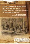 Female Heads of Households in Eurasian Societ