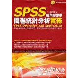 SPSS操作與應用 :  問卷統計分析實務 = SPSS operation and application : the practice of quantitative analysis of questionnaire data /