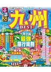 九州BEST(JTB Publishing- Inc.)
