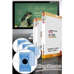 行政法DVD函授課程(高普特考、國營事業)