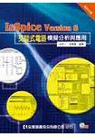IsSpice Version8交談式電路模擬分析與應用(修訂三版)(附系統光碟)(03316037)