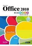Office 2010學習手冊(第三版)(附範例光碟)(04917027)
