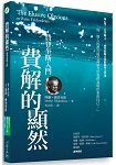 /book/book_page.asp?kmcode=2015215096227&lid=book-index-salepublish&actid=bookindex