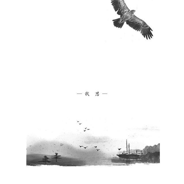 遠方有夢.飛翔