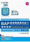 BAP Documents文書處理Using Microsoft Word 2010商務專業應用能力國際認證 二版