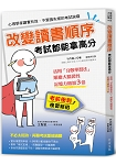 /book/book_page.asp?kmcode=2015215500427&lid=book-index-salepublish&actid=bookindex