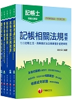 /basics/basics.asp?kmcode=2015215683700&lid=book-index-salesubject&actid=bookindex
