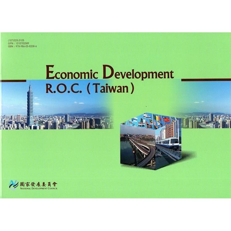 Economic Development, R.O.C. (Taiwan)
