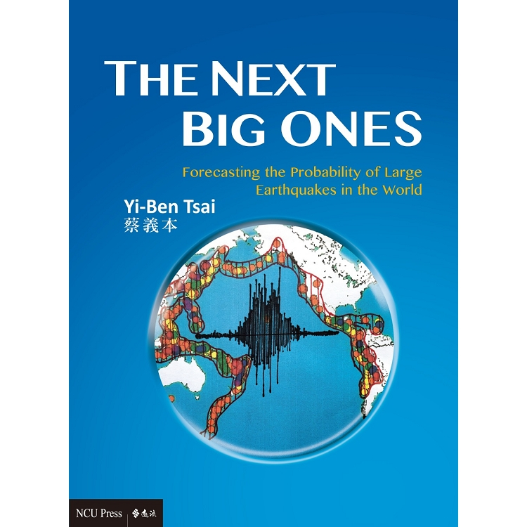 The Next Big Ones   (英文版)