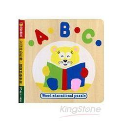 ABC字母遊戲書
