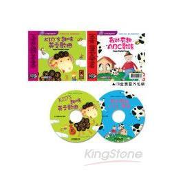 英文歌曲V.S ABC歌謠(雙CD)