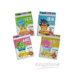 企鵝派對寶貝學前系列(運筆+123+ABC+ㄅㄆㄇ)(全套4冊)