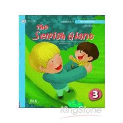 The Selfish Giant 自私的巨人+2CD