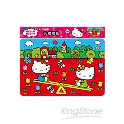 Hello Kitty玩翹翹板(80片拼圖)